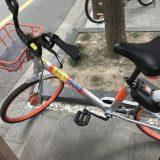 Mobike、乗ったらヤバかったランキングと安全対策