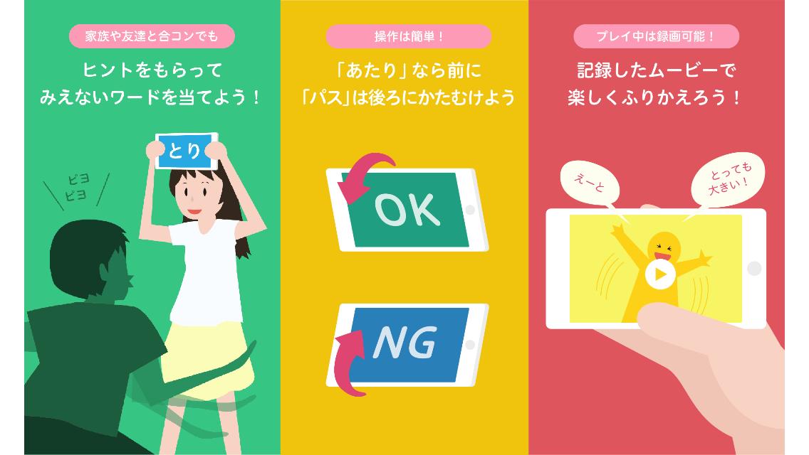 これから平成最後の最強無料アプリ【おしえてポン!】の話をしよう