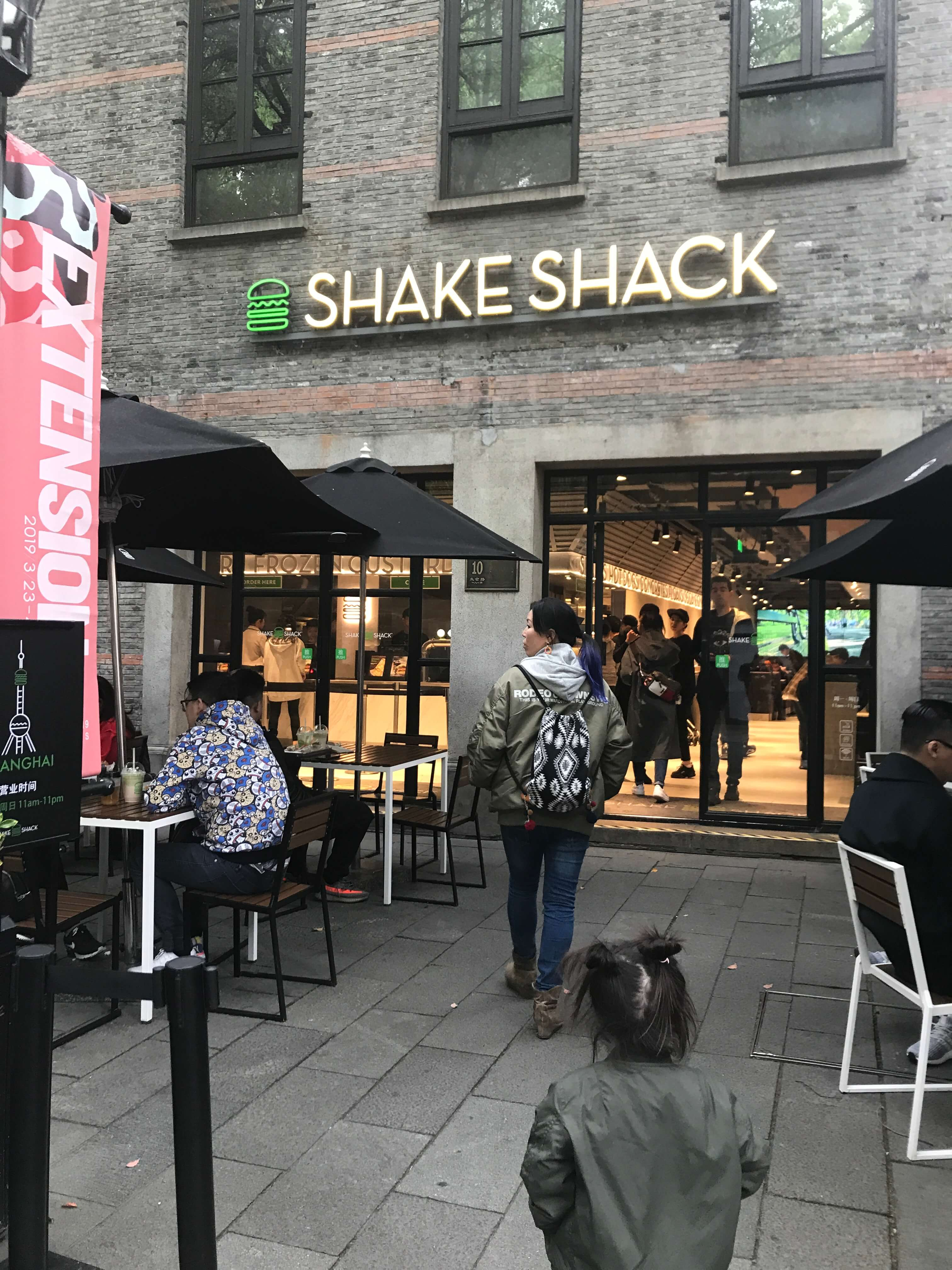 上海のShakeShack(シェイク・シャック)行ってきたよ!